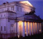 Государственный Академический Большой Театр (Москва)